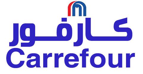كود خصم كارفور الامارات 2021
