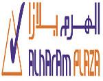 alharam plaza2 كوبون ستايلي شوب فعال في اليوم الوطني السعودية خصم يصل 40%