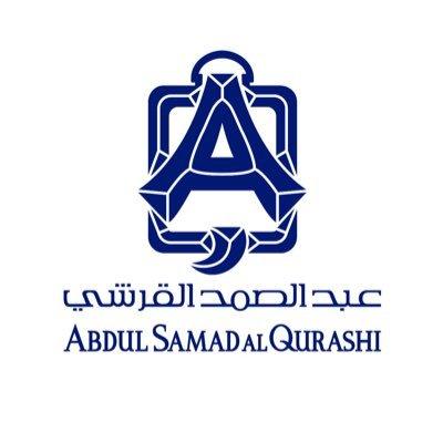كوبون خصم عبد الصمد القرشي السعودية