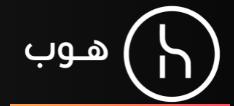 كوبون خصم هوب السعوديه